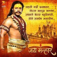 Jay Malhar Actor Devdatta nage