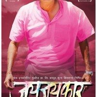 Jayjaykar Marathi Movie Poster (2014)