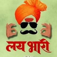 Lai Bhaari - Teaser Poster
