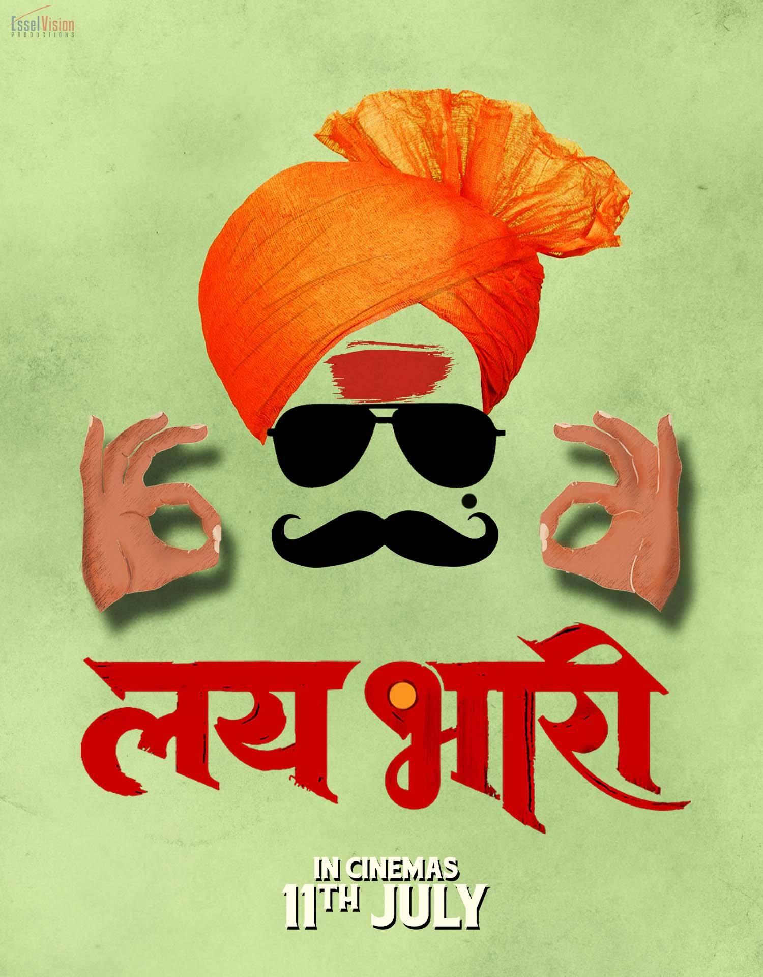 Lai bhari movie poster - Tokko episode 2 english dub
