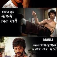 Mauli - Jackie Chan - Lai bhaari