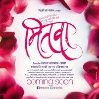 Mitwaa Marathi Movie Poster