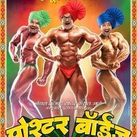 Poshter Boyz Marathi Movie Poster