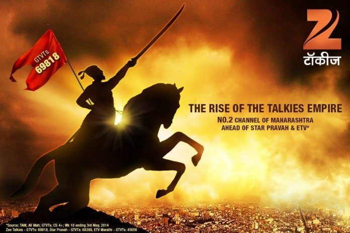 Zee Talkies beats down Star Pravah and ETV