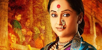 Actress Mrinal Kulkarni as Gopikabai