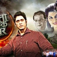 Ekta Ek Power Marathi Movie Poster