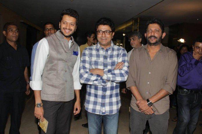 Ritesh Deshmukh, Raj Thackeray, Nishikant Kamat - Lai Bhaari Music Launch