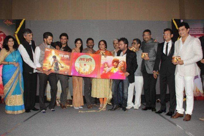 First Look & Muci Launch Of Lai Bhaari