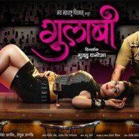 Gulabi Marathi Movie