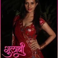 Gulabi Marathi Movie -Kaajal Vashisht Photos