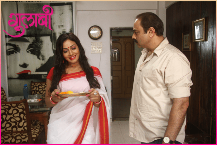 Gulabi Marathi Movie Still Photos