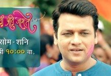 Hridayi Preet Jaagate - Etv Marathi Serial