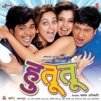 Hu Tu Tu Marathi Movie Poster