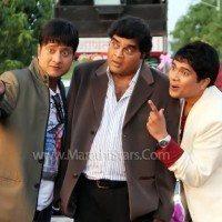 Jitendra Joshi, Ashok Saraf & Hemant Dhome - HuTuTu