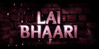 Lai Bhaari Marathi Movie Official Teaser