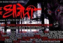 Mukkam Post Dhanori Marathi Movie