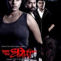 Mukkam Post Dhanori Marathi movie Poster