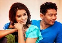 Pallavi Subhash & Atul Kulkarni - happy Journey Marathi movie