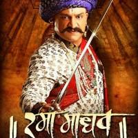 Prasad Oak as Raghoba Bhat - Rama Madhav