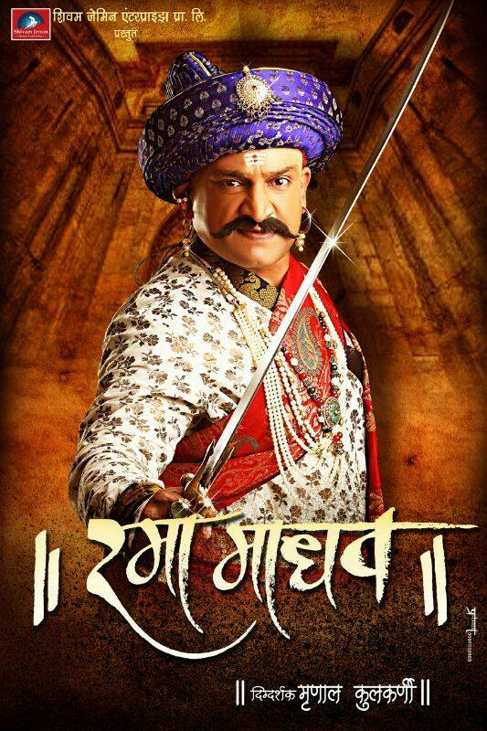 New release marathi movies download free | New Marathi Songs