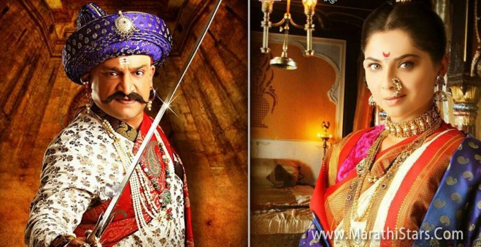 Prasad Oak and Sonaliee Kulkarni as Raghobadada and Anandibai : Rama Madhav