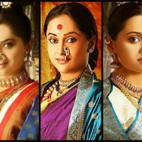 Rama Madhav Marathi Movie Actress