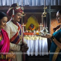 Rama Madhav Marathi Movie Still Photos