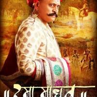 Ravindra Mankani as Nanasaheb Peshawe - Rama Madhav