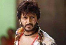 Ritesh Deshmukh - Lai Bhaari Marathi Movie