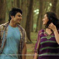 Tujhi Majhi Lovestory Marathi Movie Still Photos
