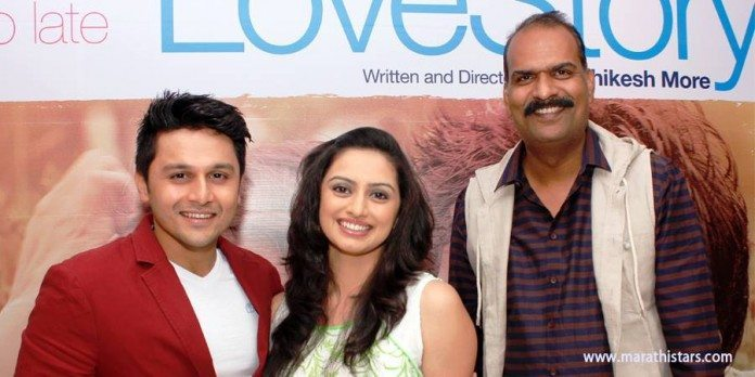 'Tujhi Majhi Lovestory' Releasing on 20 June.