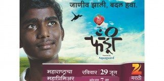 World Television Premier of Marathi Movie Fandry
