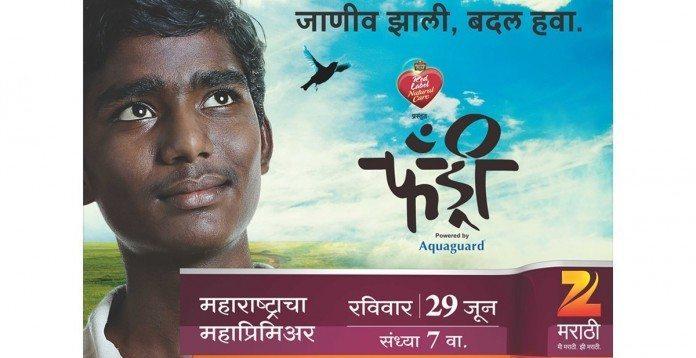 World Television Premier of Marathi Movie Fandry