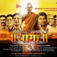 Yogi (2014) Marathi Movie Poster