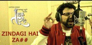 Zindagi hai Za – Promotional Song | EK TARA Marathi Movie