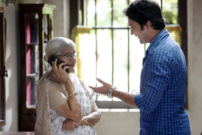 Aaji - Marathi Movie Still Photos