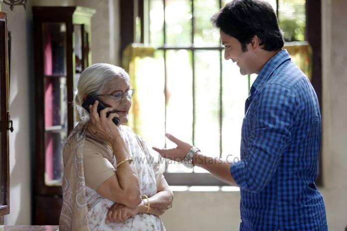 Aaji - Marathi Movie Still Photos