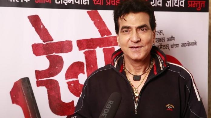 Bollywood Actor Jeetendra at rege screening