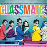 Classmates Marathi Movie
