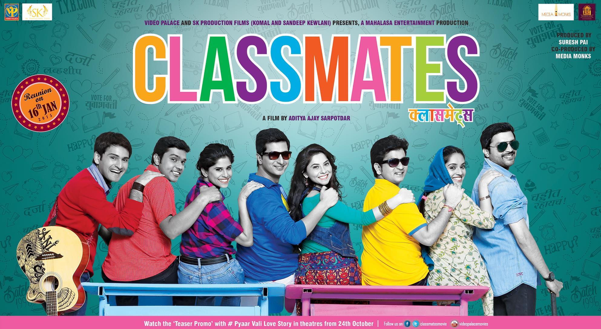 Classmates Marathi Movie Still Photos Gallery Images ...