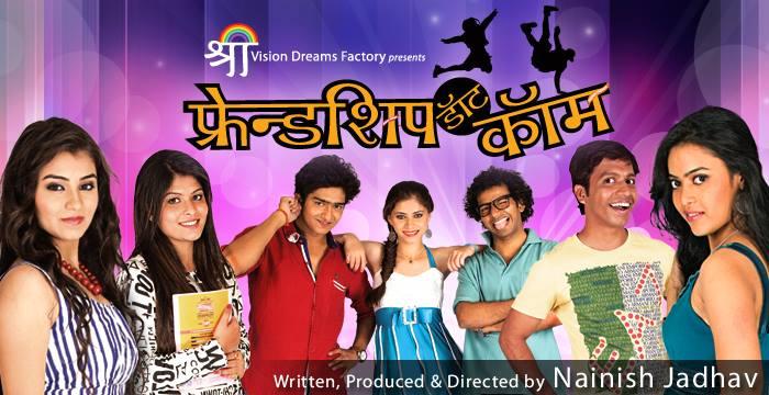Friendship Dot Com Marathi Movie