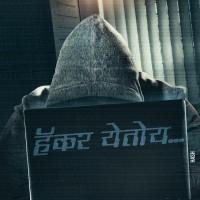 Hacker - Shortcut Movie