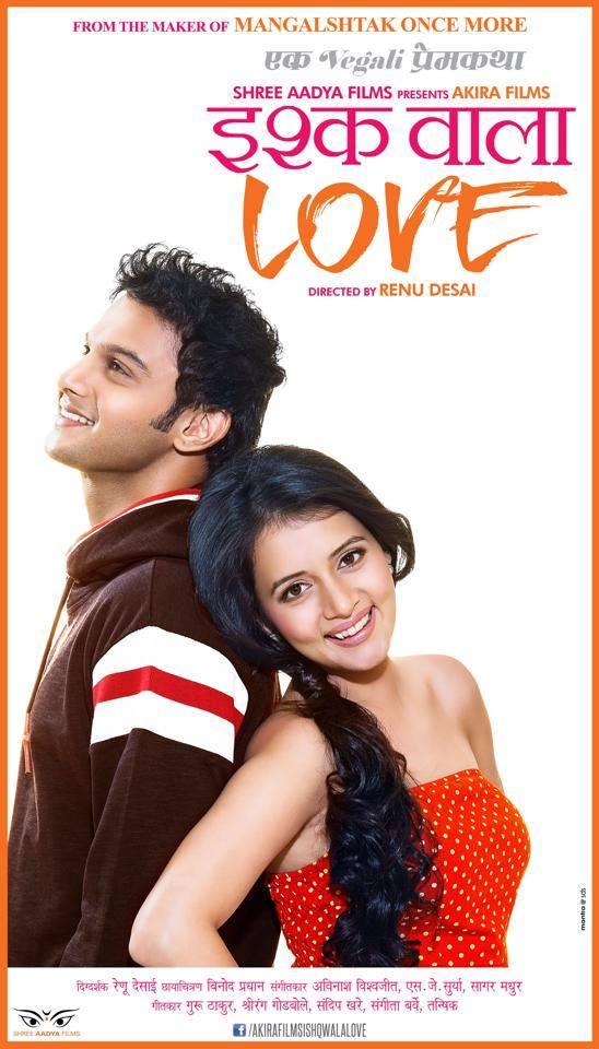 Love Vala Wallpaper : ishq wala love movie - DriverLayer Search Engine