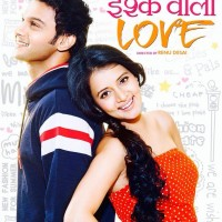 Ishq Wala Love Marathi Movie Poster