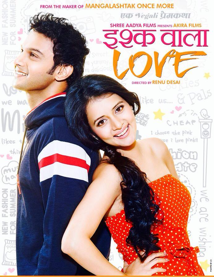 Previous Next Ishq Wala Love Song Image 25 Pictures to pin on ...