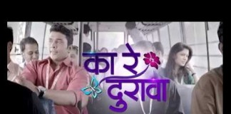 Ka Re Durava Zee Marathi Serial Promo