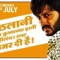 Lai Bhaari Marathi Movie Dialogues