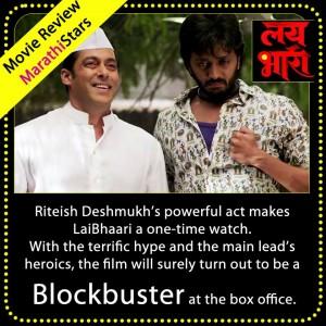 Lai Bhaari Review