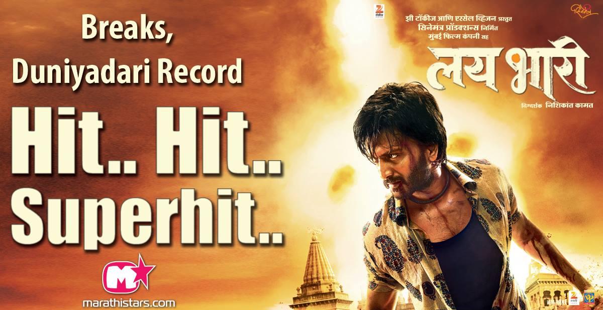Lai Bhaari breaks box office record of Duniyadari