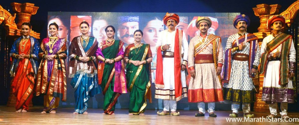 Marathi Film Rama Madhav Music Launch